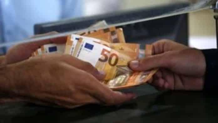 2020 με ΑΜΚΑ - ΕΦΚΑ ΟΓΑ ΟΑΕΕ Πληρωμή συντάξεων ΙΚΑ Σεπτεμβρίου ΟΠΕΚΕΠΕ πληρωμές Επίδομα 534 ΟΠΕΚΑ Παράταση στα προνοιακά Επίδομα 800 ευρώ