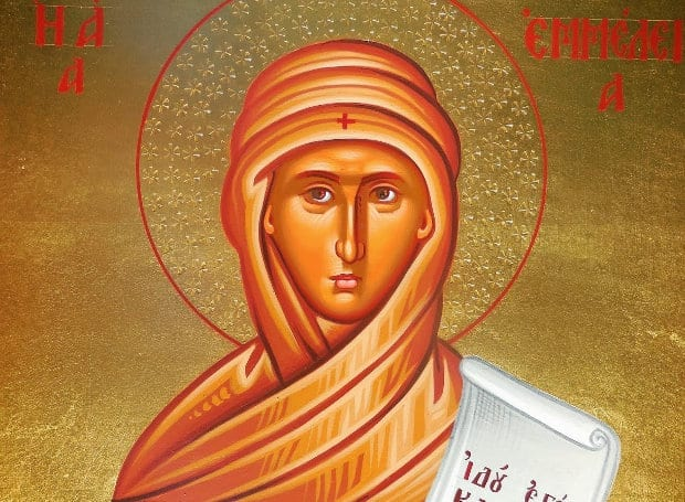 Εορτολόγιο 30 Μαϊου 2020 Ποιοι γιορτάζουν σήμερα Αγία Εμμελεία