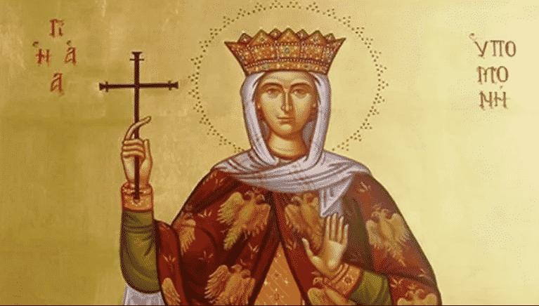 Εορτολόγιο σήμερα 29 Μαϊου Αγία Υπομονή: Από αυτοκράτειρα μοναχή