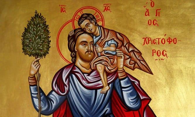 Τι γιορτή είναι σήμερα 9 Μαϊου Τι γιορτάζει η Εκκλησία Αγιος Χριστόφορος