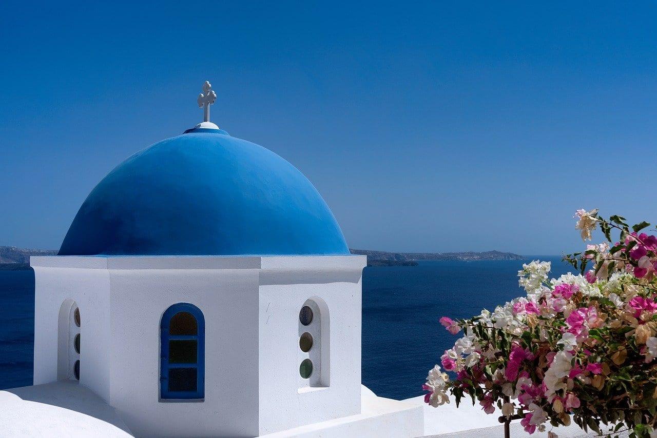Γιορτή σήμερα 27 Μαϊου Ποιοι γιορτάζουν σύμφωνα με το Εορτολόγιο - ΕΜΥ άστατος ο Καιρός στην Αθήνα και την Θεσσαλονίκη, αλλά και σε όλη τη χώρα