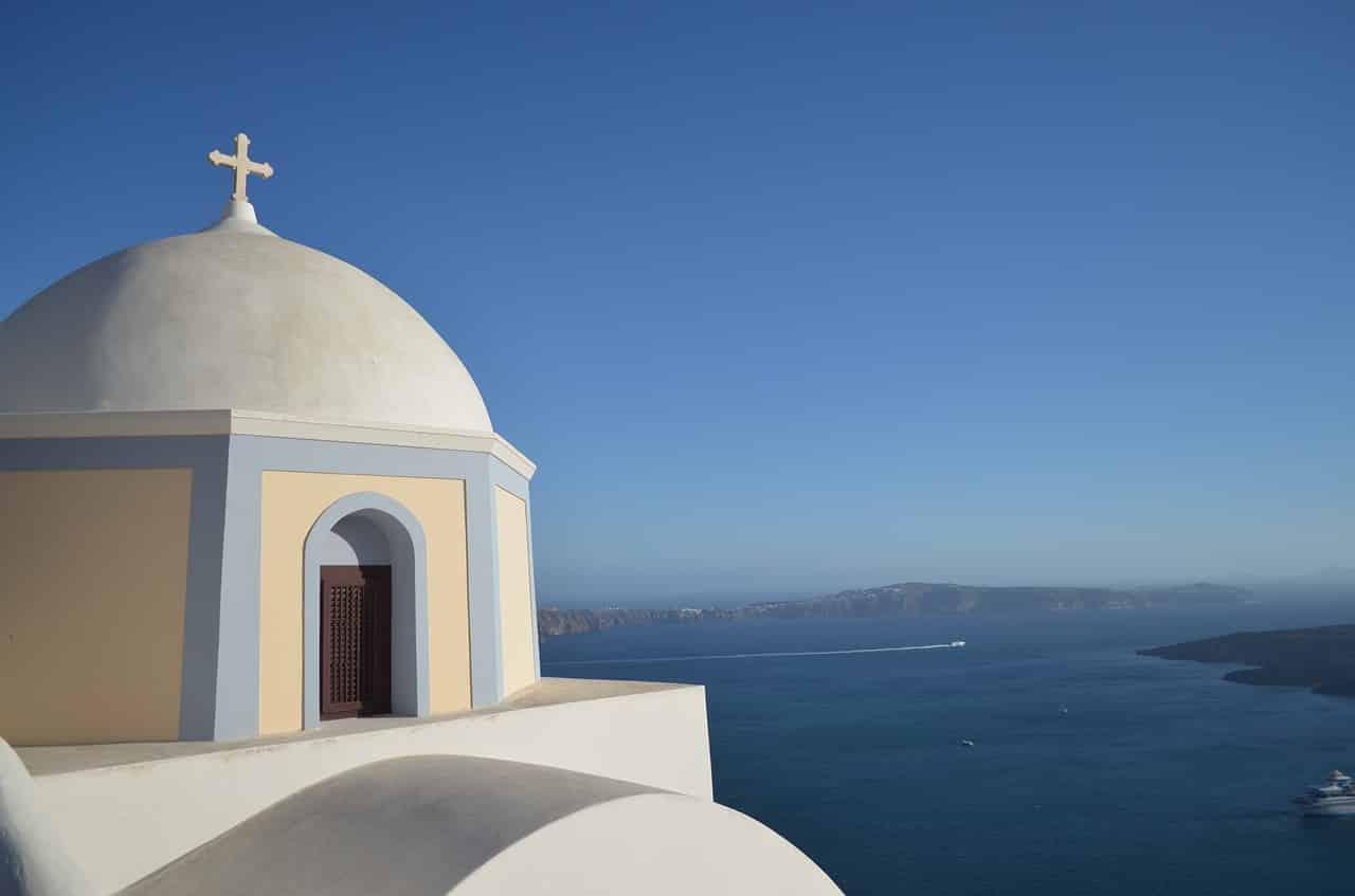 Τι γιορτή είναι σήμερα Παρασκευή 3 Ιουλίου 2020 Εορτολόγιο Ποιοι γιορτάζουν Πρόγνωση ΕΜΥ: Ο Καιρός σε Αθήνα, Θεσσαλονίκη, υπόλοιπη Ελλάδα