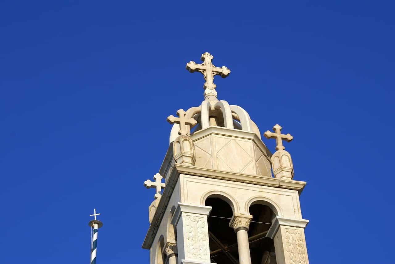 Τι γιορτή είναι σήμερα 12 Ιουλίου Εορτολόγιο Ποιοι γιορτάζουν Άγιος Παϊσιος Πρόγνωση ΕΜΥ: Ο Καιρός σε Αθήνα Θεσσαλονίκη υπόλοιπη Ελλάδα