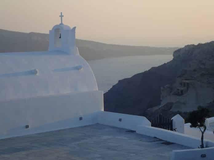 Τι γιορτή είναι σήμερα Κυριακή 19 Ιουλίου 2020 - Εορτολόγιο Ποιοι γιορτάζουν - Πρόγνωση ΕΜΥ: Ο Καιρός σε Αθήνα, Θεσσαλονίκη υπόλοιπη Ελλάδα Τι γιορτή είναι σήμερα Δευτέρα 22 Ιουνίου 2020 Εορτολόγιο Ποιοι γιορτάζουν Πρόγνωση ΕΜΥ: Ο καιρός σε Αθήνα, Θεσσαλονίκη, υπόλοιπη Ελλάδα