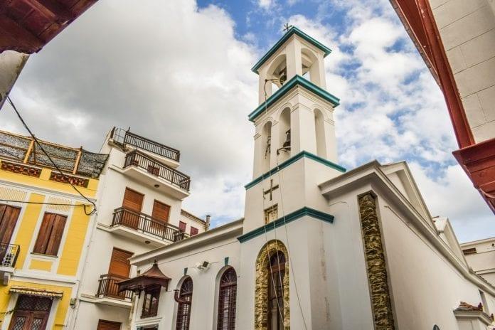 Γιορτή σήμερα 16 Ιουλίου Εορτολόγιο ΕΜΥ Καιρός Αθήνα Θεσσαλονίκη