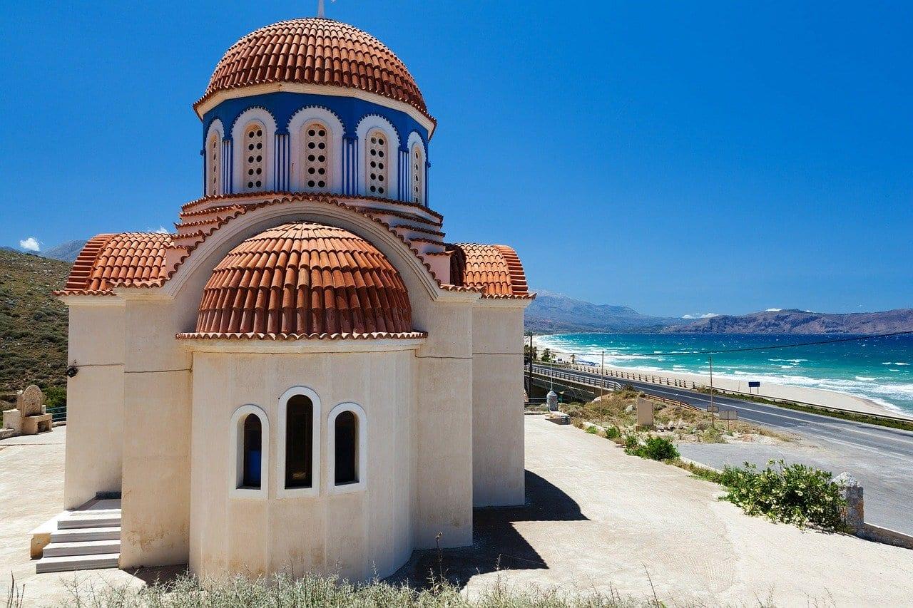 Τι γιορτή είναι σήμερα Τρίτη 14 Ιουλίου 2020 - Ποιοι γιορτάζουν - Εορτολόγιο - ΕΜΥ πρόγνωση: Ο Καιρός σε Αθήνα, Θεσσαλονίκη, υπόλοιπη Ελλάδα