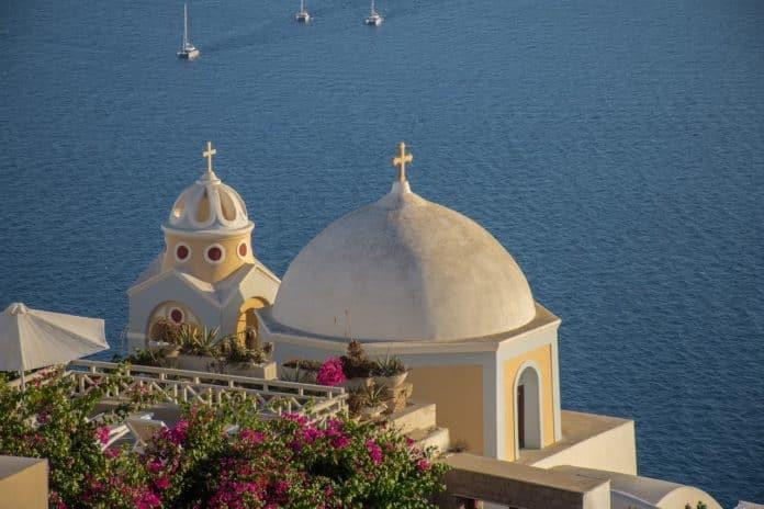 Τι γιορτή είναι σήμερα Δευτέρα 13 Ιουλίου Εορτολόγιο Ποιοι γιορτάζουν Πρόγνωση ΕΜΥ: Ο Καιρός σε Αθήνα, Θεσσαλονίκη υπόλοιπη Ελλάδα