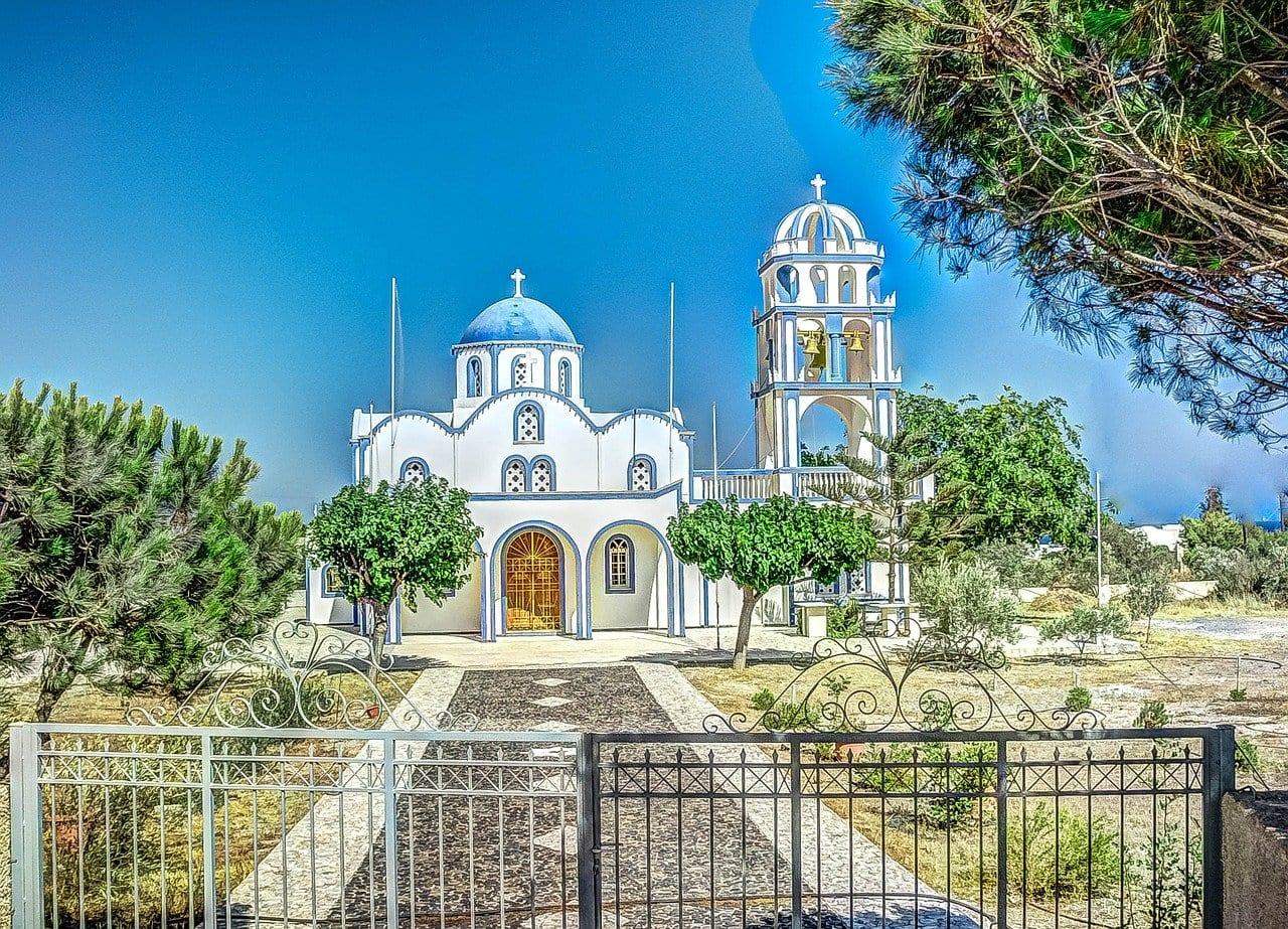 Γιορτή σήμερα 25 Μαϊου Ποιοι γιορτάζουν ΕΜΥ καιρός Αθήνα
