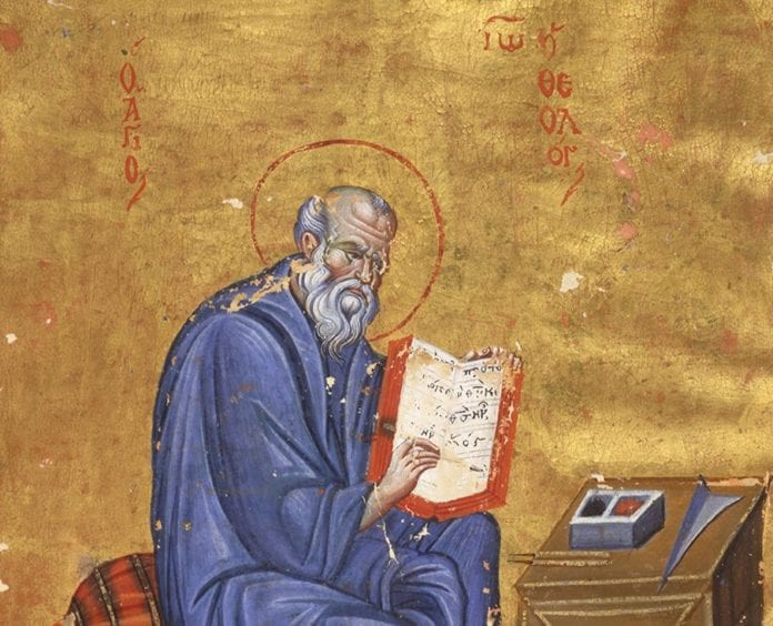 Εορτολόγιο 8 Μαϊου Ποιοι γιορτάζουν σήμερα Ιωάννης Θεολόγος