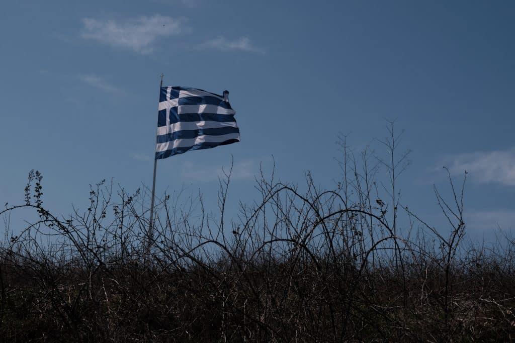 www.armyvoice.gr