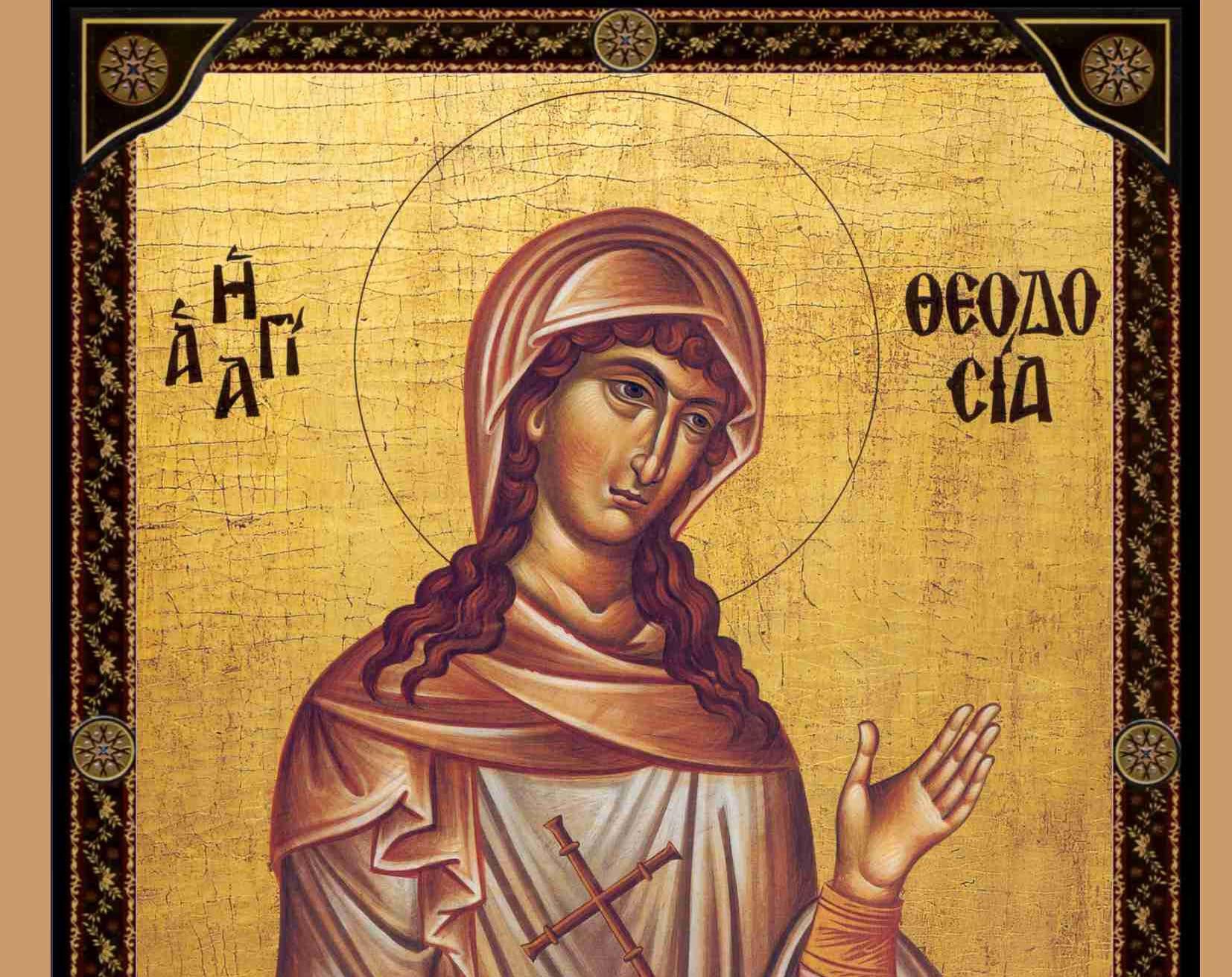 Εορτολόγιο 29 Μαϊου Ποιος γιορτάζει σήμερα Αγία Θεοδοσία