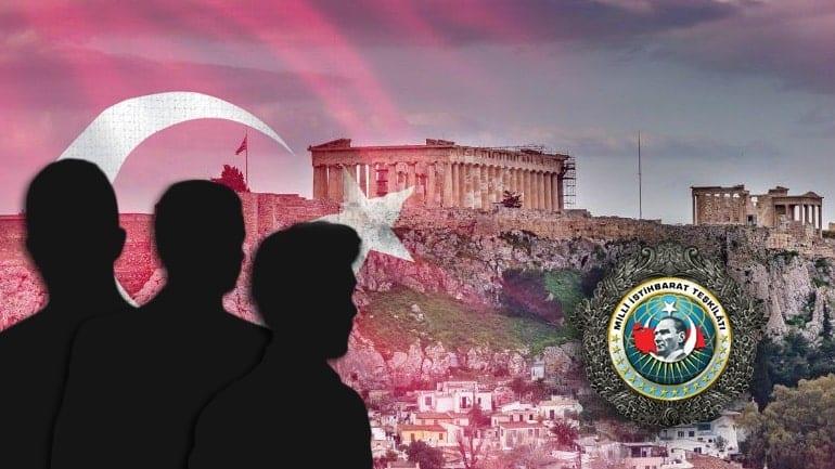 Nordic Monitor: Εμφύλιος Τούρκων κατασκόπων στην Αθήνα