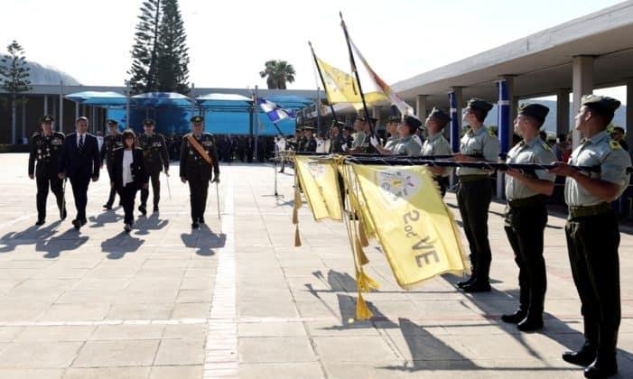 Σχολή Ευελπίδων: SOS Αγνοείται ο Αρχηγός ΓΕΣ