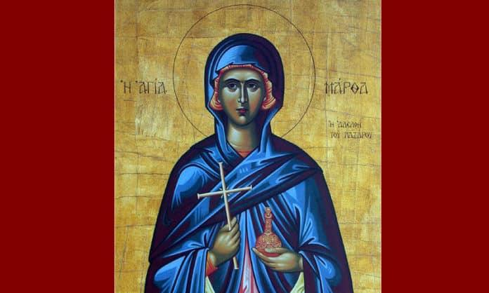 Εορτολόγιο 4 Ιουνίου Τι γιορτή είναι σήμερα: Αγία Μάρθα