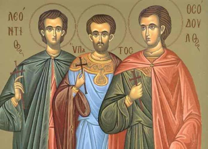ΕΟΡΤΟΛΟΓΙΟ Πέμπτη 18 Ιουνίου Ποιοι γιορτάζουν σήμερα Δείτε και ευχηθείτε - Γιορτή: Άγιοι Λεόντιος Υπάτιος και Θεόδουλος