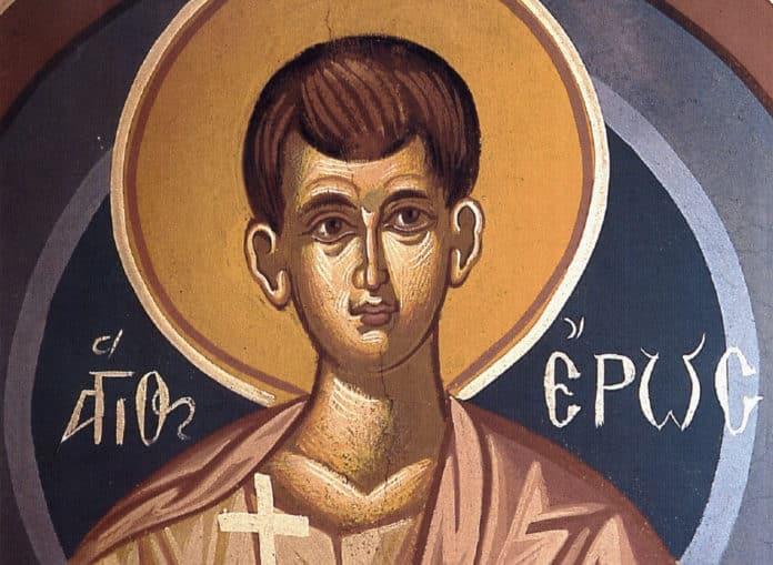 Εορτολόγιο σήμερα Πέμπτη 25 Ιουνίου 2020 Σήμερα γιορτάζει ο Άγιος Έρωτας που ήταν στρατιώτης στην Θράκη και τιμωρήθηκε μαζί με τα αδέλφια του