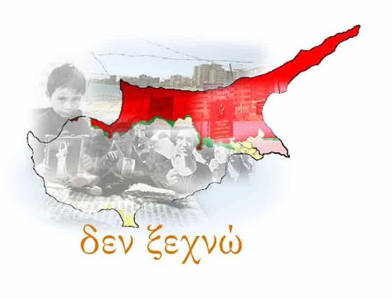 20 Ιουλίου 1974: Τουρκική εισβολή στην Κύπρο Ελληνική εταιρία κατασκευάζει σημαίες του ψευδοκράτους