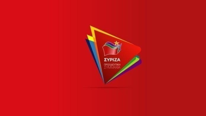 τουρκία ελλάδα ΣΥΡΙΖΑ: Να αποτραπεί παραβίαση της ελληνικής υφαλοκρηπίδας ΣΥΡΙΖΑ: Ομολογία ενοχής η απόκρυψη της λίστας με τα €20 εκ. στα ΜΜΕ