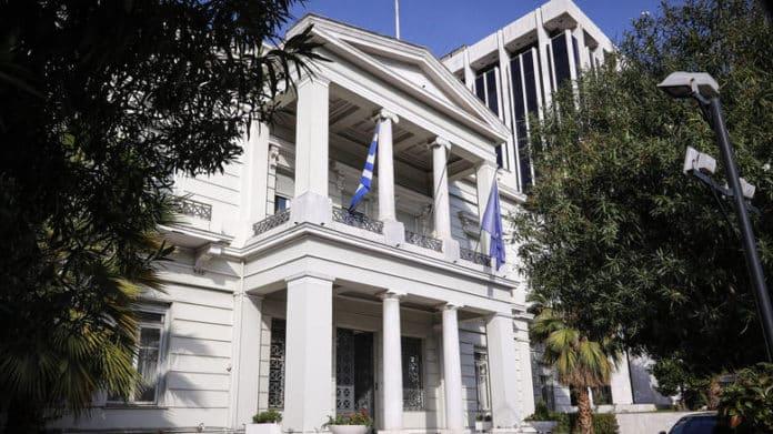 Ελλάδα Τουρκία: Η Αθήνα διαψεύδει τον ΓΓ του ΝΑΤΟ ΥΠΕΞ: Άδειασαν τα ταμεία του υπουργείου Εξωτερικών NAVTEX: Οι Ενοπλες Δυνάμεις σε συναγερμό, το ΥΠΕΞ σε διακοπές Υπουργείο Εξωτερικών: ΕΔΕ για το δημοσίευμα του Armyvoice