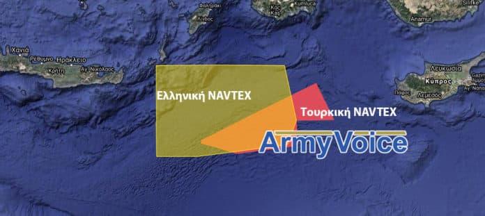 Τελικά η Αθήνα τόλμησε! Ελληνική NAVTEX πάνω στην Τουρκική