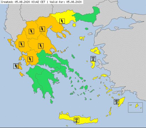 Καιρός 5/8 Κίτρινη προειδοποίηση για Αττική Μακεδονία Ήπειρο Αιγαίο