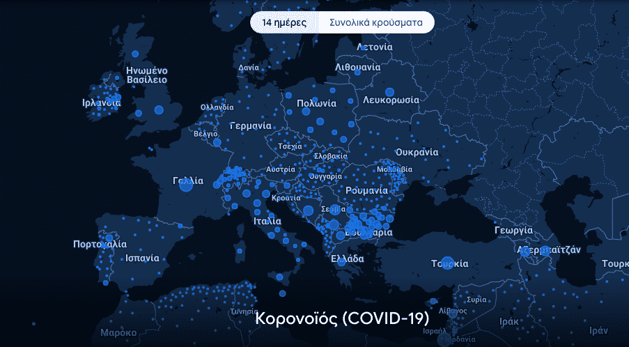 Κορονοϊός: Χτυπάει και πάλι την Ευρώπη Χιλιάδες κρούσματα covid-19