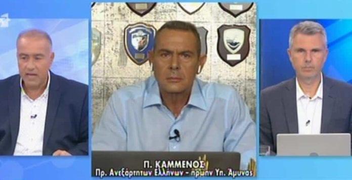 Πάνος Καμμένος: Ο δικτάτορας Ερντογάν επιδιώκει θερμό επεισόδιο με την Ελλάδα, δήλωσε στον ANT-1 ο πρώην υπουργός Εθνικής Άμυνας