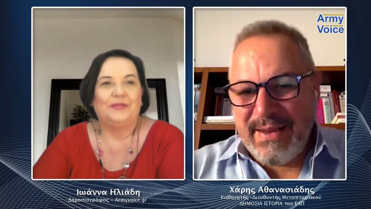 Γράμμος: Νεολαία ΣΥΡΙΖΑ και Ένωση Αποστράτων ΕΑΑΣ αναβιώνουν τον εμφύλιο; Θέσαμε το ερώτημα στον καθηγητή ιστορίας Χάρη Αθανασιάδη