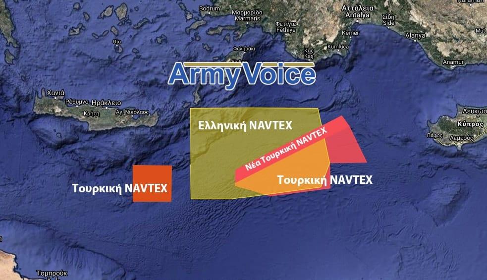 Νέα τουρκική NAVTEX μέσα στην Ελληνική και προς το Καστελόριζο