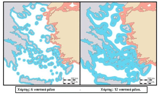 Τουρκία εξωτερική πολιτική Πέτσας: Πότε θα επεκτείνει η Ελλάδα στα 12 μίλια τα χωρικά ύδατα Casus Belli: Τα χωρικά ύδατα στα 12 ναυτικά μίλια και η Τουρκία