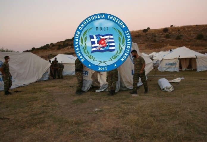 ΠΟΕΣ 98 αδτε στρατιωτικοί 'Οχι στην εμπλοκή των Ενόπλων Δυνάμεων στο στήσιμο δομής φιλοξενίας στη Μυτιλήνη, αναφέρει η ΠΟΕΣ σε ανοικτή επιστολή προς την Πρόεδρο της Δημοκρατίας