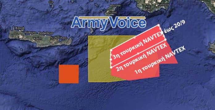 Πολεμικό Ναυτικό: Παράνομη η νέα NAVTEX για το Oruc Reis - Αντι-NAVTEX της υδρογραφικής υπηρεσίας ακυρώνει την τουρκική