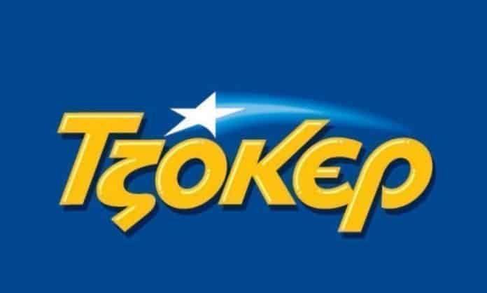 Κλήρωση Τζόκερ και ΠΡΟΤΟ σήμερα 22/10 - Αποτελέσματα στον ΟΠΑΠ μοιράζουν €1.500.000 στους νικητές της πρώτης κατηγορίας ΤΖΑΚ-ΠΟΤ χθες Κυριακή στο τζόκερ - Οι τυχεροί αριθμοί του παιχνιδιού του ΟΠΑΠ μοιράζουν €1.100.000 στην κλήρωση αύριο Τρίτη 20 Οκτωβρίου Τζόκερ Κλήρωση σήμερα 22/9 Αποτελέσματα - Τυχεροί αριθμοί ΟΠΑΠ