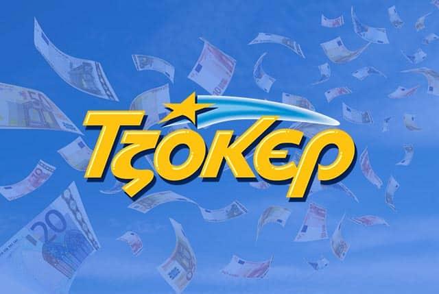 25/10 20 20/10 Κλήρωση τζόκερ σήμερα 13 Οκτωβρίου - Τυχεροί αριθμοί ΟΠΑΠ 13/10 Κλήρωση τζόκερ σήμερα 1/10 Αποτελέσματα Τυχεροί αριθμοί για €650.000 τουλάχιστον, στους νικητές της πρώτης κατηγορίας - ΠΡΟΤΟ ΟΠΑΠ