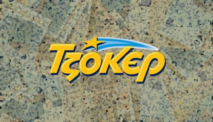 Τζακ-Ποτ στο Τζόκερ 24/9 - €4.500.000 στην Κλήρωση 27 Σεπτεμβρίου για τους νικητές της πρώτης κατηγορίας του ΟΠΑΠ - Αποτελέσματα ΠΡΟΤΟ