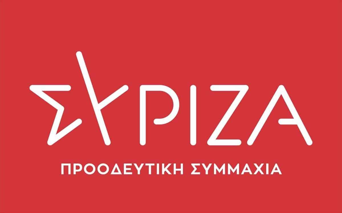 ΣΥΡΙΖΑ: Τι θέλει να κρύψει η Κυβέρνηση από τη σύμβαση για τα γαλλικά πολεμικά αεροσκάφη Rafale, ρωτά ο τομέας άμυνας του κόμματος Ημέρα Ενόπλων δυνάμεων συριζα Oruc Reis: Έκτακτη σύσκεψη στον ΣΥΡΙΖΑ για τα ελληνοτουρκικά