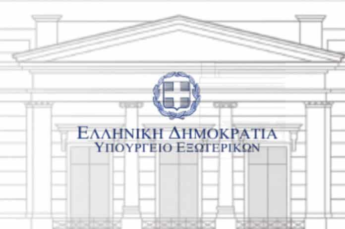 Αναστολή της Τελωνειακής Ένωσης ΕΕ – Τουρκίας ζητά η Ελλάδα - Ραγδαίες εξελίξεις - Αλλάζει στάση το υπουργείο Εξωτερικών;