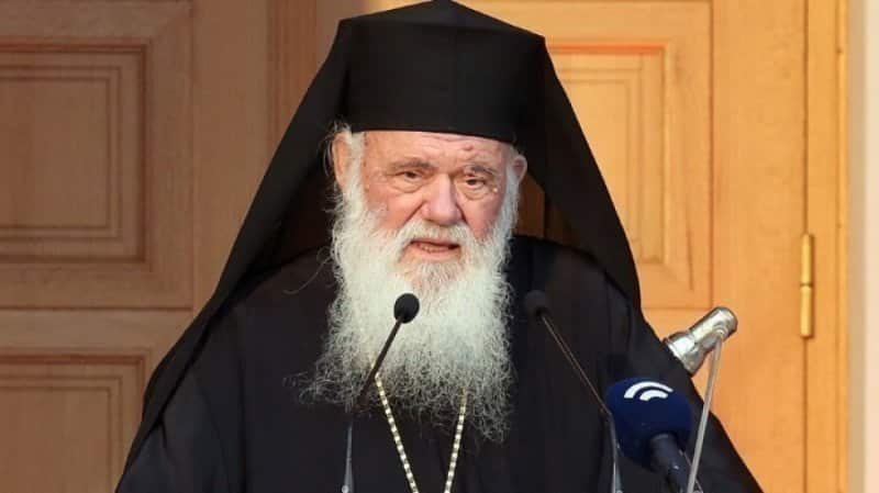 Εκκλησία - κυβέρνηση σε ρήξη: ΑΠΩΝ ο Ιερώνυμος από την ορκομωσία της νέας κυβέρνησης Μητσοτάκη - Προσφεύγει στο Συμβούλιο της Επικρατείας