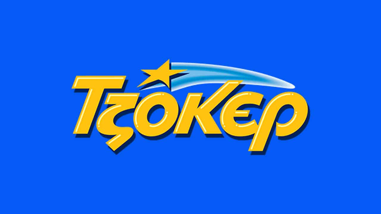 Τζόκερ κλήρωση σήμερα 14/1 - Αποτελέσματα - Τυχεροί αριθμοί - νούμερα tzoker Τουλάχιστον €600.000 για τυχερούς της 1ης κατηγορίας