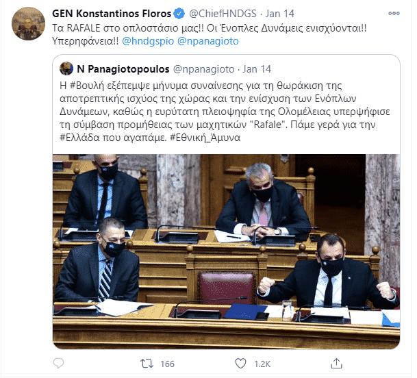 ΚΥΣΕΑ: Τα 3 tweet με νόημα από τον Αρχηγό ΓΕΕΘΑ και τον ΥΕΘΑ