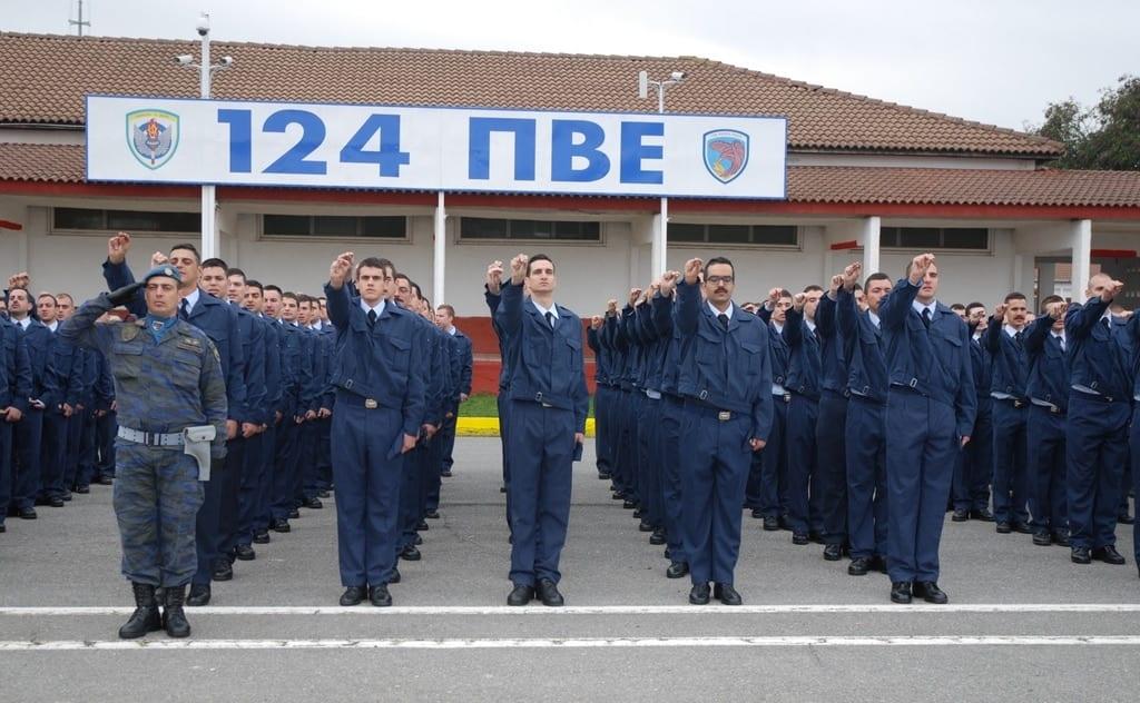 Προκήρυξη ΕΠΟΠ 2021 Πολεμική Αεροπορία: