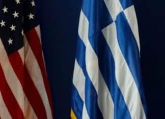 Η Αναπτυξιακή Τράπεζα των ΗΠΑ δεσμεύεται για επενδύσεις στην Ελλάδα