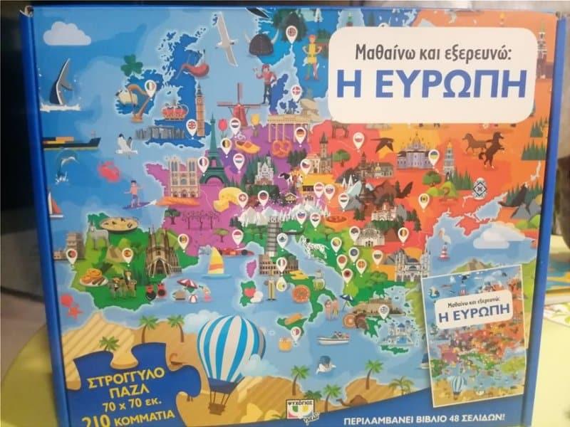 Εκδόσεις Ψυχογιός για την Κύπρο: «Το βόρειο τμήμα ανήκει στην Τουρκία»