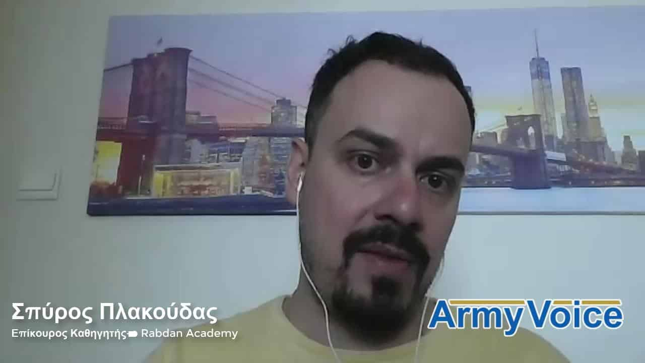 Η Ελλάδα στον αραβικό κόσμο, η Τουρκία και οι ξεχασμένοι Κούρδοι