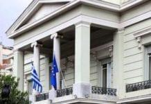 Έλληνες διπλωμάτες κρούουν τον κώδωνα του κινδύνου