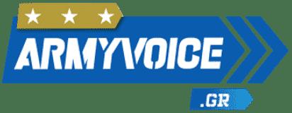Armyvoice.gr