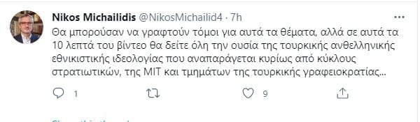 «Σε 4 μέρες ο τουρκικός Στρατός στη Θεσσαλονίκη σε 12 στην Αθήνα»
