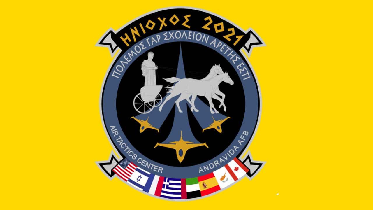 ΗΝΙΟΧΟΣ 2021: Ξεκινά στις 12 Απριλίου στην Ανδραβίδα - Πρόγραμμα
